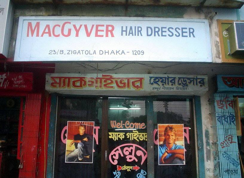 MacGyver coiffeur